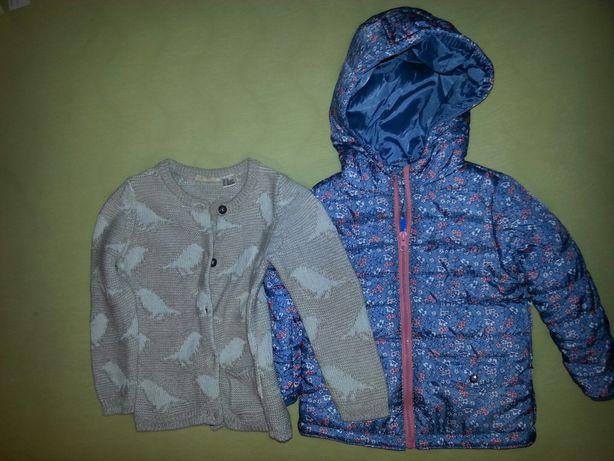 Ciepła kurteczka kurtka + sweterek sweter 92 - Nowe