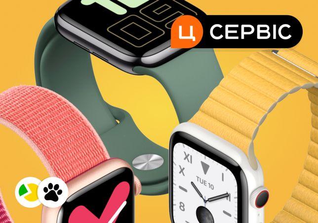 Б/у Apple Watch 1, 2, 3, 4, 5 Эпл Вотч от Цитрус. Возврат и Рассрочка