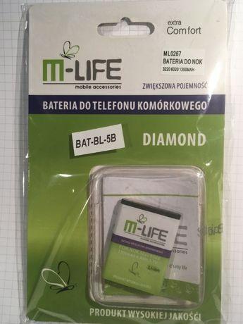 Bateria para Nokia e outros...