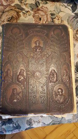 Żywoty świętych - księga z 1908 roku