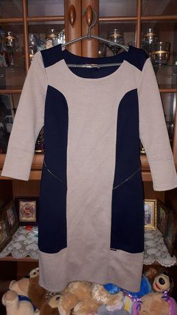 Платье на каждый день