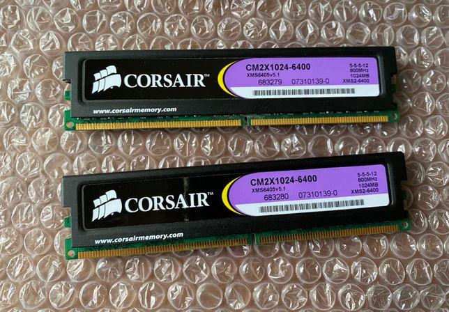 Corsair 2GB 2 x 1GB