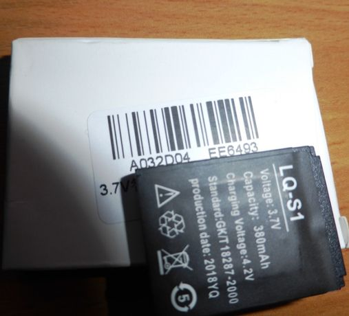 Nowa bateria Li-po do smartwatcha DZ-09