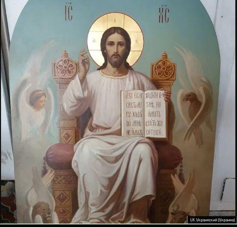 Церковні писані ікони