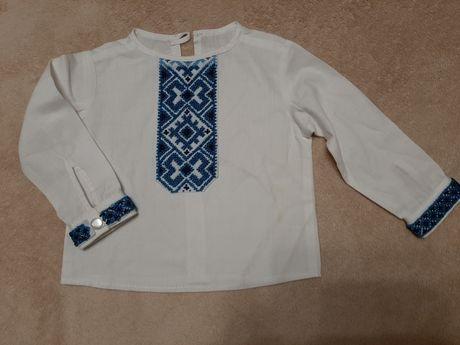 Рубашка вышитая бисером