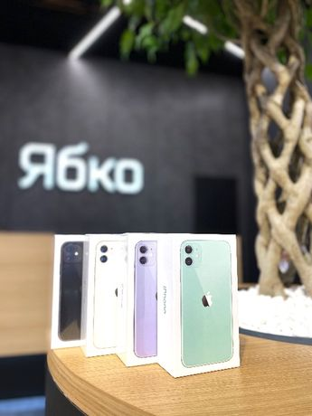 IPhone 11 64/128/256gb NEW! КРЕДИТ 0% купуй у Ябко Одеса