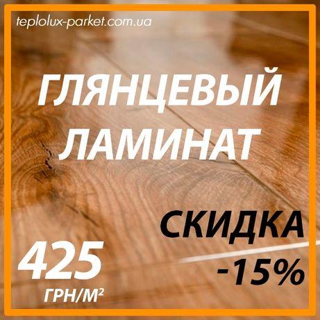 Глянцевый ламинат Öster Wald Piano. СКИДКА -15%