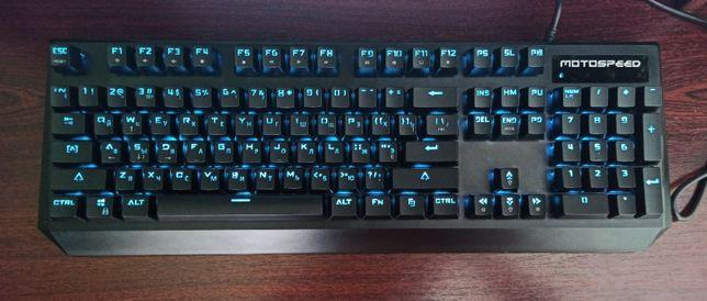 Продам клавиатуру Motospeed ck95(Outemu Red)