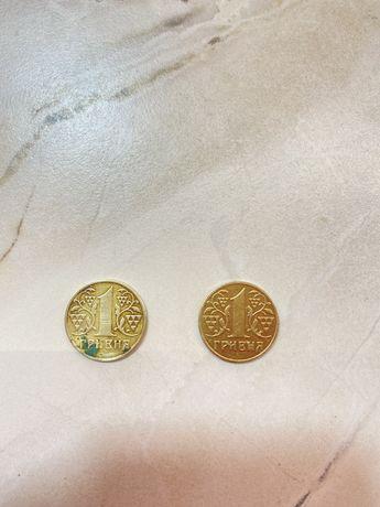Продам монеты 1 гривня 2001, 2002 года