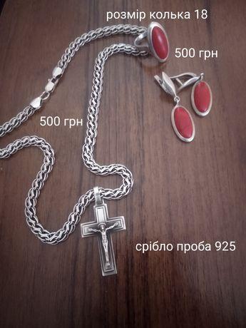 Срібло 925 сережки та колечко