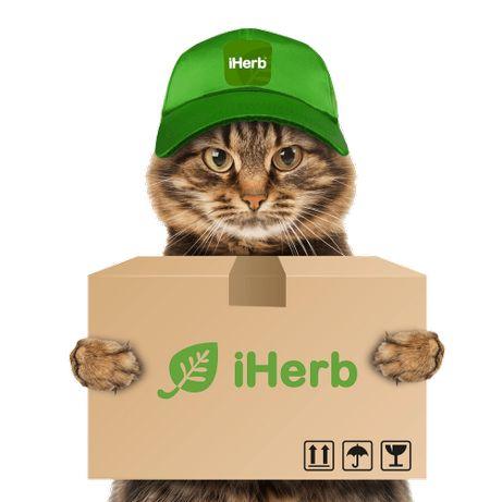 Совмесные покупки с сайта Iherb