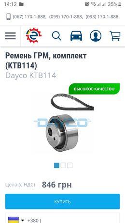 ГРМ Dayco KTB114