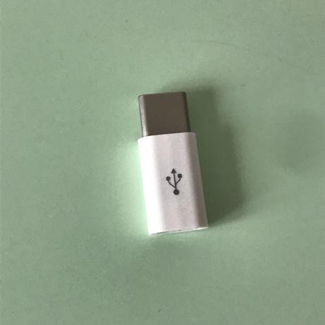 Przejściówka z USB micro na USB C do Apple Mac Book