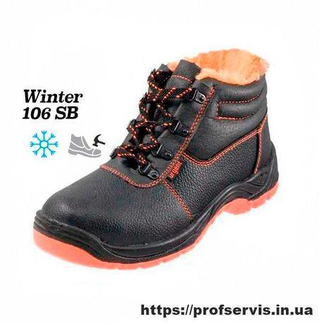 Спецобувь зимняя Спецвзуття зимове Обувь зимняя Зимове взуття Польша