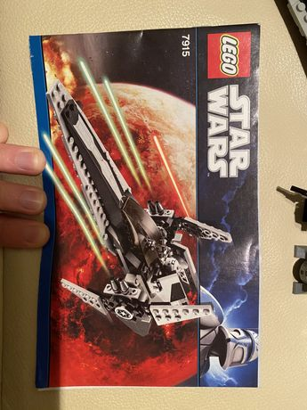 Lego Star Wars Imperial V-wing Starfighter 7915