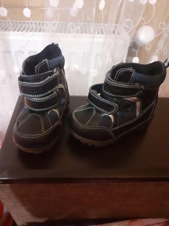 Ботиночки , на ребёночка 21 размер