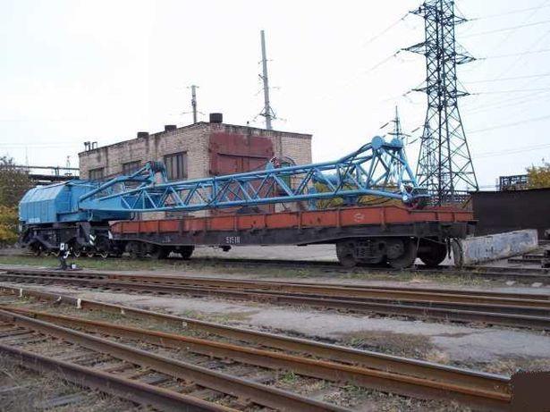 ЕДК 500 железнодорожный кран