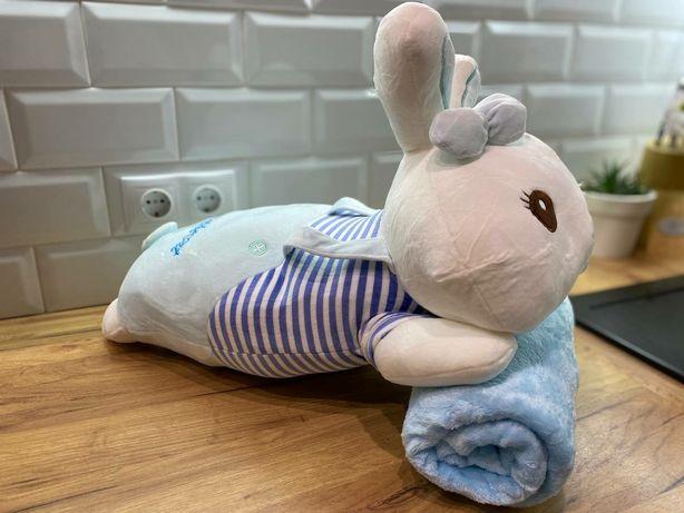 Игрушка с пледом Кролик( зая)