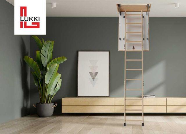 Горищні сходи Lukki Standard, сходи на горище (чердачная лестница)