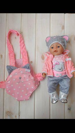 Подарочный набор одежды для Baby Born Беби Борн переноска кенгурушка