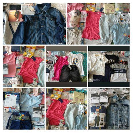 Одяг для дітей Lupilu памперси дада побутова хімія одяг для немовлят