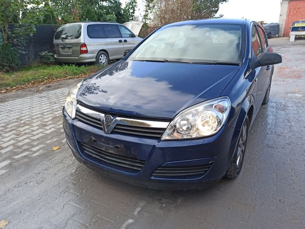 Opel Astra H Z4CU drzwi kompletne stan bdb Wysyłka Kurierem