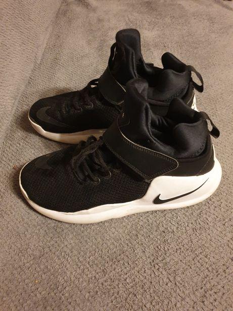 Buty Nike Kwazi czarne 42,5