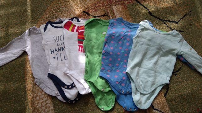 Sprzedam ubrania paczka paka komplet sweterek body spodnie