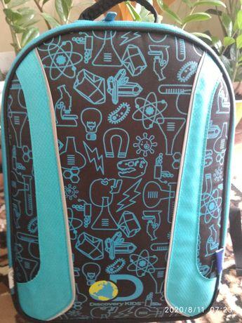 Продам школьный рюкзак Kite Discovery