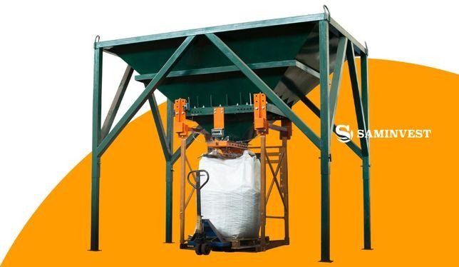 Линия фасовки в мешки биг беги (фасовочное оборудование)