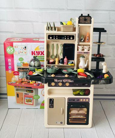 Кухня детская Интерактивная с водой звук свет Продукты Нова