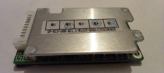 Bms 10s 36В 37В 25А (80А макс)