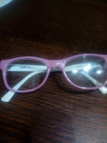 Oprawki okulary dla dziewczynki