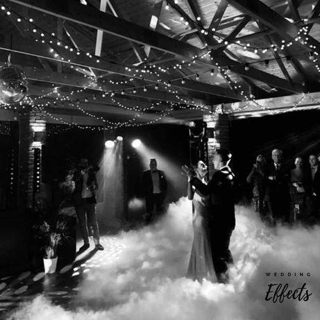 Ciężki dym - terminy 2021, taniec w chmurach, fontanny iskier