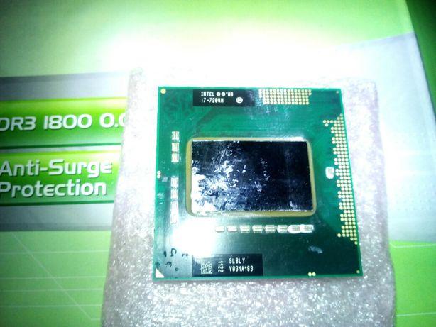 Срочно продам процессор core i7 на ноут
