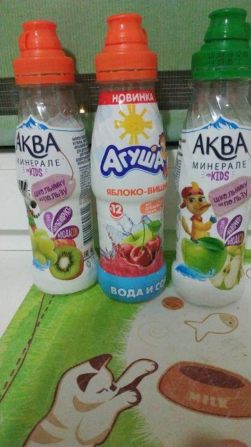 Пластиковые бутылочки из- под детской минводы