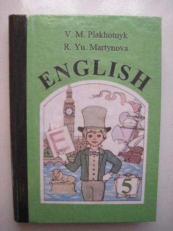 Підручник English 5 клас Плахотник В. М. Мартинова Р. Ю. Англійська мо