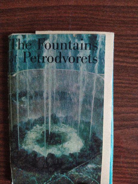 "Набір листівок (открыток) ""The Fountains of Petrodvorets"""