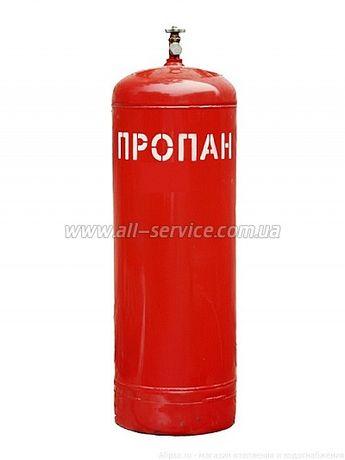 Газовый балон на 50 л (пропан)