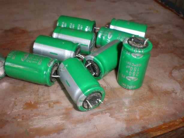 Конденсатор 10 шт. электролитический 150мf*250V (105 гр.)