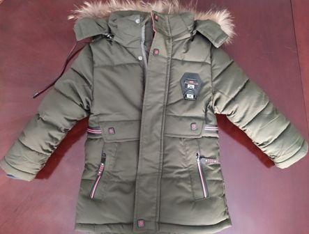 Куртка зимова зелена