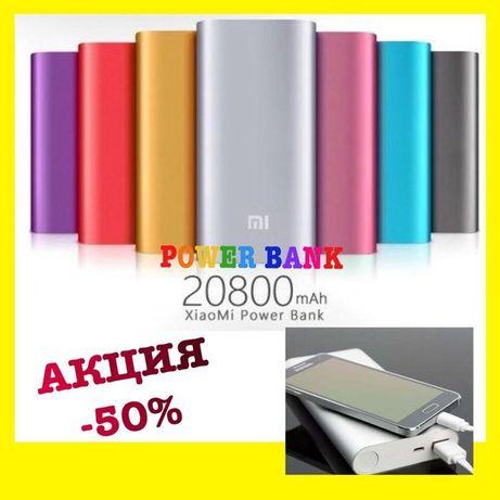 POWER BANK Xiaomi 20800 mAh Портативное Зарядное павербанк повербанк
