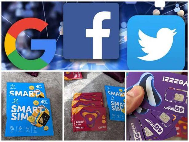Стартовые пакеты симки sim оптом Yezzz (FB / Google и любые сервисы)