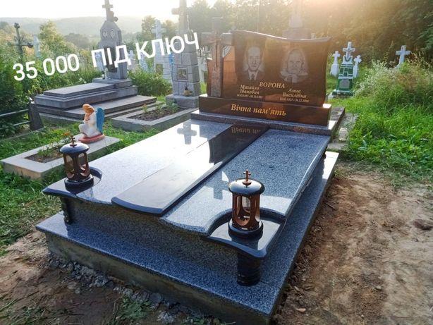 Пам'ятники! Виготовлення пам'ятників з граніту під замовлення м. Львів