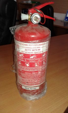 Продам огнетушители ОП-1