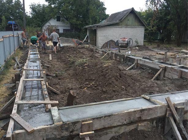 Все виды бетонных работ.