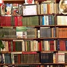 Домашняя бибилотека 1500 томов.