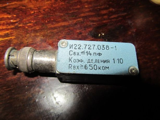 Делитель 1 к 10 для осциллографов и радиоизмерительных приборов.