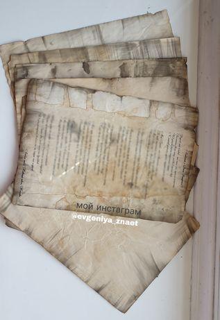 Старая бумага, папирус, свиток, пергамент, бумага крафт