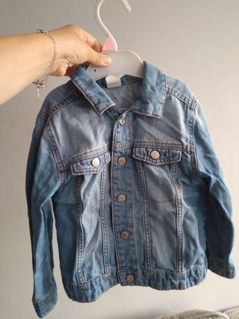 Kurteczka jeansowa H M
